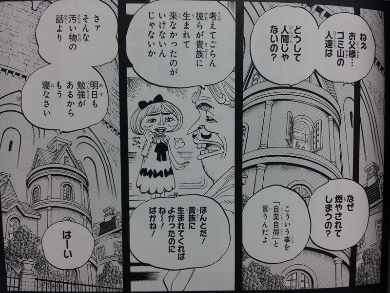 bakakizoku2.jpg