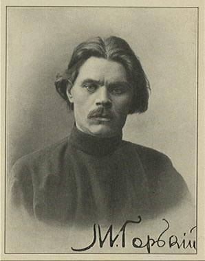 ゴーリキー