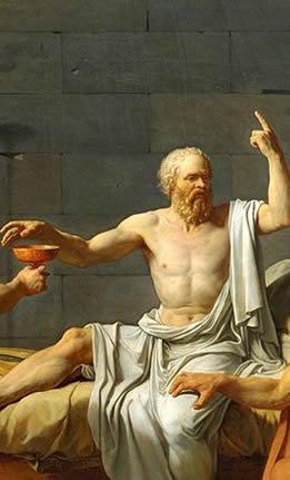 ソクラテスの言葉